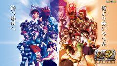 Jaquette de Super Street Fighter IV Arcade Edition Arcade