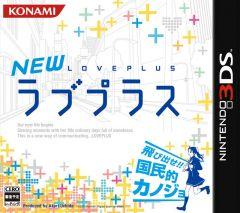 Jaquette de New Love Plus Nintendo 3DS