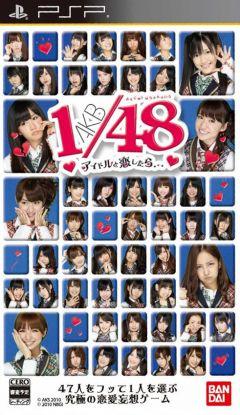 Jaquette de AKB1/48 Idol to Koi shitara... PSP