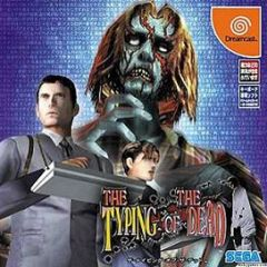 Jaquette de The Typing of the Dead Dreamcast