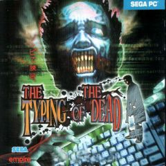 Jaquette de The Typing of the Dead PC