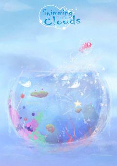 Jaquette de Swimming Under Clouds PC