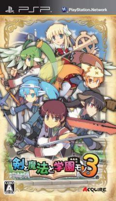 Jaquette de Class of Heroes 3 PSP