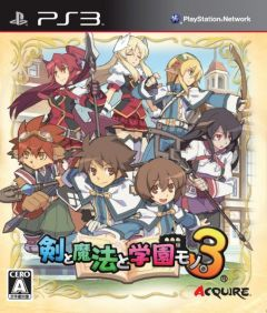 Jaquette de Class of Heroes 3 PlayStation 3