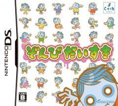 Jaquette de Zombie Daisuki DS
