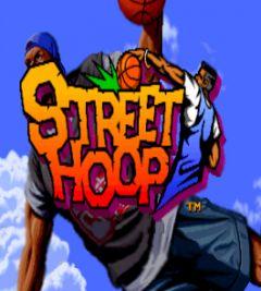 Jaquette de Street Hoop Wii