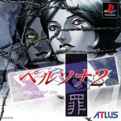 Jaquette de Persona 2 : Innocent Sin PlayStation