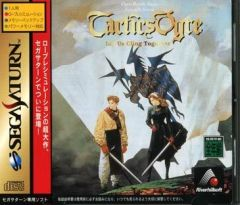 Jaquette de Tactics Ogre : Let Us Cling Together Sega Saturn