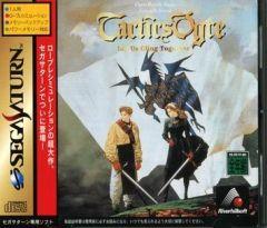 Jaquette de Tactics Ogre : Let Us Cling Together Sega Saturn