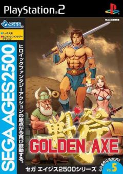 Jaquette de Golden Axe PlayStation 2