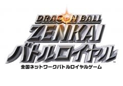 Jaquette de Dragon Ball Zenkai Battle Royal Arcade