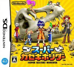 Jaquette de Super Fossil Fighters DS