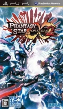 Jaquette de Phantasy Star Portable 2 Infinity PSP