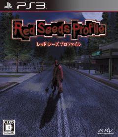 Jaquette de Deadly Premonition PlayStation 3