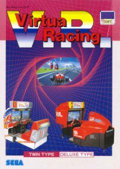 Jaquette de Virtua Racing Arcade