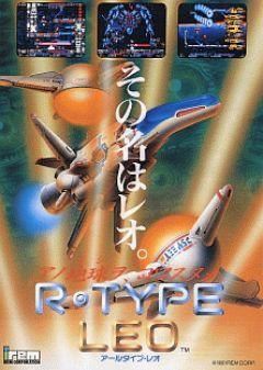 Jaquette de R-Type Leo Arcade