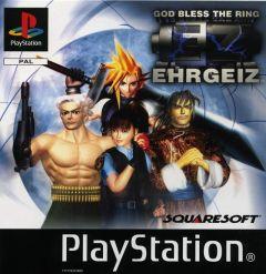 Jaquette de Ehrgeiz PlayStation
