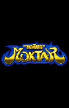 Jaquette de Lagaf' : Les Aventures de Moktar - Vol.1 : La Zoubida PC
