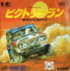 Jaquette de Victory Run PC Engine