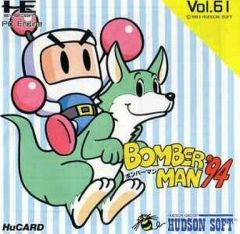 Bomberman '94 (PC Engine)
