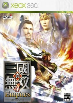 Jaquette de Dynasty Warriors 5 : Empires Xbox 360