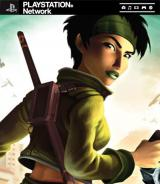 Jaquette de Beyond Good & Evil HD PlayStation 3