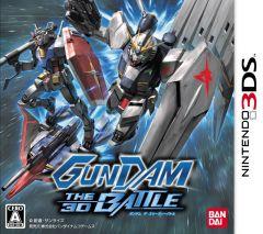 Jaquette de Gundam The 3D Battle Nintendo 3DS