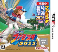 Jaquette de Family Stadium 2011 Nintendo 3DS
