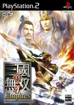 Jaquette de Dynasty Warriors 5 : Empires PlayStation 2