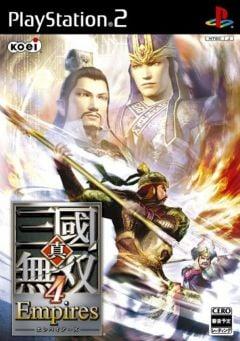 Dynasty Warriors 5 : Empires (PlayStation 2)