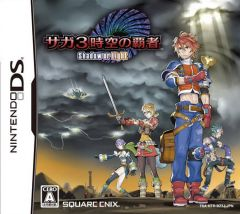 Jaquette de SaGa 3 Jikû no Hasha : Shadow or Light DS