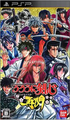 Jaquette de Kenshin le Vagabond PSP
