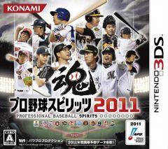 Jaquette de Pro Baseball Spirits 2011 Nintendo 3DS