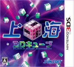 Jaquette de Shanghai 3D Cube Nintendo 3DS