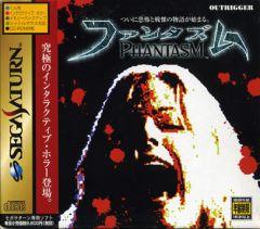 Jaquette de Phantasmagoria Sega Saturn
