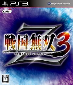 Jaquette de Samurai Warriors 3Z PlayStation 3
