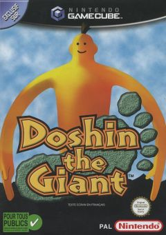 Jaquette de Doshin the Giant GameCube