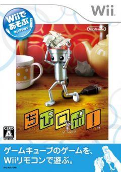 Jaquette de Chibi-Robo ! Wii