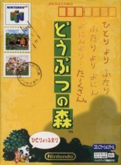 Jaquette de Animal Crossing Nintendo 64