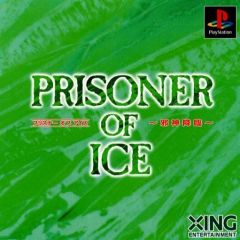 Jaquette de Prisoner of Ice PlayStation