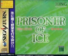 Jaquette de Prisoner of Ice Sega Saturn