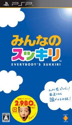 Jaquette de Minna no Sukkuri PSP