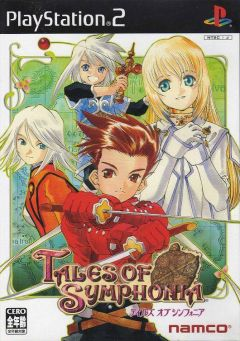 Jaquette de Tales of Symphonia PlayStation 2
