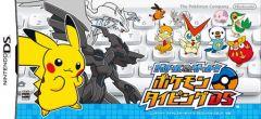 Jaquette de Pokémon : à la conquête du clavier DS