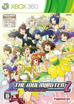 Jaquette de The Idolmaster 2 Xbox 360