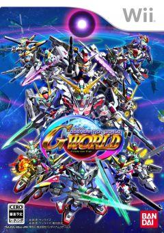 Jaquette de SD Gundam G Generation World Wii