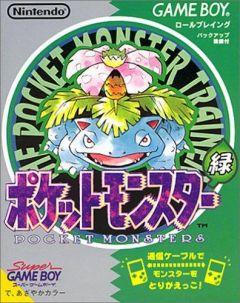 Jaquette de Pokémon Green Game Boy