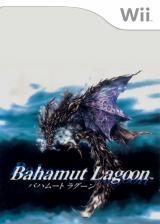 Jaquette de Bahamut Lagoon Wii