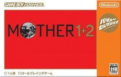 Jaquette de Mother 1 + 2 Game Boy Advance
