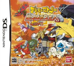 Jaquette de Digimon Story Red DS
